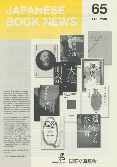 100906_book_news